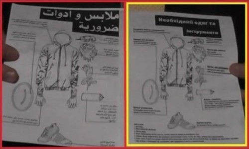 "Compare the pamphlets issued by the US during the ""Arab Spring"" revolution in Egypt with those found in the possession of Ukrainian ""protesters."""