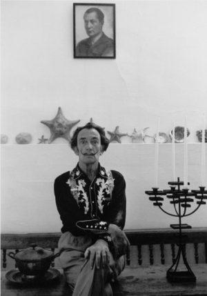 Salvador Dali with portrait of Jose Antonio Primo de Rivera