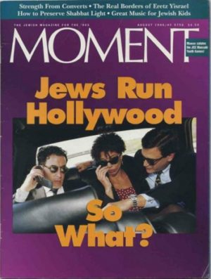 350px-Moment-magazine
