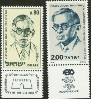Jabotinsky.stamp