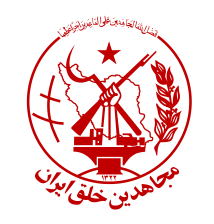 The MEK's official symbol