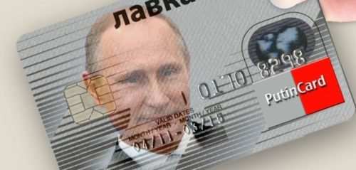 russian-payment-system-702x336