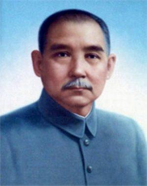 Dr Sun Yat Sen body image1_0