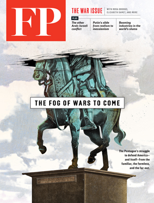 Foreign_Policy_Magazine