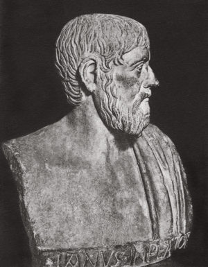 So-called Julian the Apostate. Marble. Rome, Capitoline Museums, Palazzo Nuovo, Hall of the Philosophers.