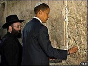 Obama-Wailing-Wall