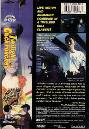 twilight-of-the-cockroaches-vhs-back