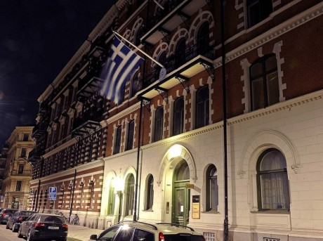The Greek embassy