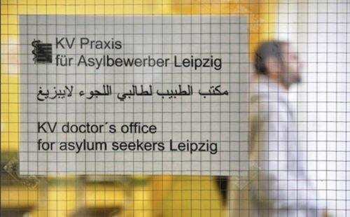 asylum-medical