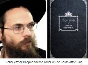 rabbi-yitzhak-shapira-torat-hamelech