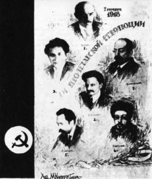 Leaders_of_the_Proletarian_Revolution
